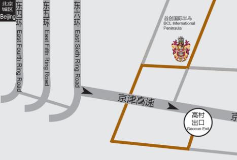 国际教育最前线探校活动(2)-天津黑利伯瑞国际学校(图1)