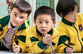 小学外语环境创设_北京爱迪国际学校小学课程 - 北京爱迪国际学校