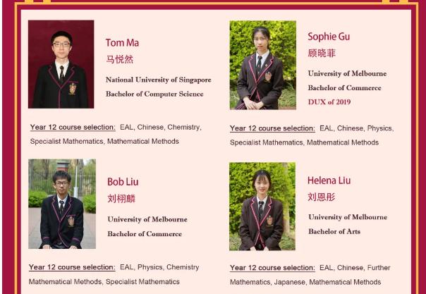 【再創佳績】黑利伯瑞國際學校2019屆成績喜報(圖2)