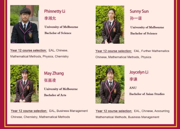 【再創佳績】黑利伯瑞國際學校2019屆成績喜報(圖5)