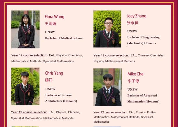 【再創佳績】黑利伯瑞國際學校2019屆成績喜報(圖10)
