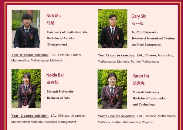 【再創佳績】黑利伯瑞國際學校2019屆成績喜報(圖12)