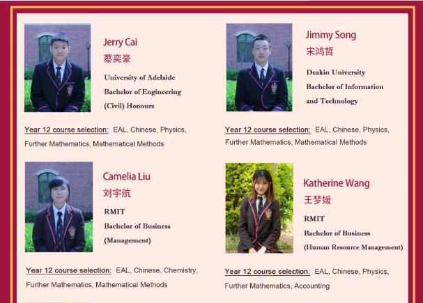 【再創佳績】黑利伯瑞國際學校2019屆成績喜報(圖14)
