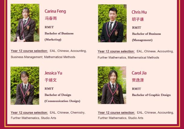 【再創佳績】黑利伯瑞國際學校2019屆成績喜報(圖15)