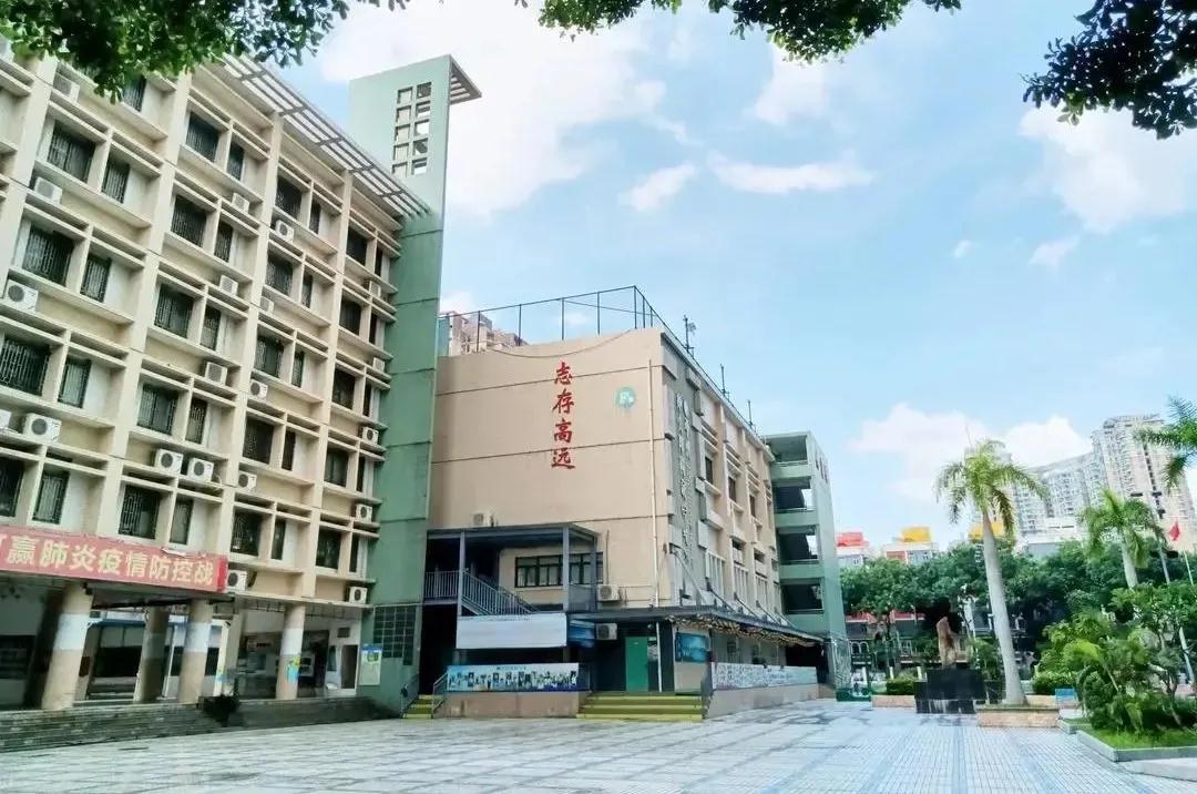 深圳市云顶博朤书院