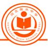 衡水中学国际班