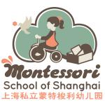 上海蒙特梭利幼儿园