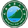 威海二中国际部