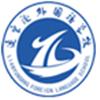 连云港外国语mg娱乐登录地址