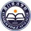 厦门英才mg娱乐登录地址国际教育中心