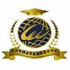 长沙外国语mg娱乐登录地址高中国际部