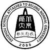 北师大株洲附属学校国际部