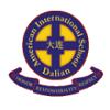 大连国际学校