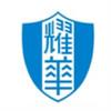 天津市耀华中学国际部教育中心
