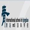 青岛MTI国际mg娱乐登录地址