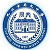 九江同文中学中加友谊mg娱乐登录地址