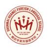 华美外国语学校