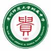 贵州师范大学附属中学中加国际部