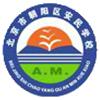安民mg娱乐登录地址国际部